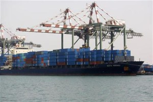 Tender documents for Aden container terminal